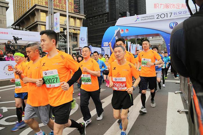 2017年重庆马拉松比赛照片集锦