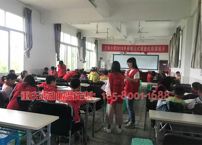 重大城科青联建筑学院分会活动定制的红马甲