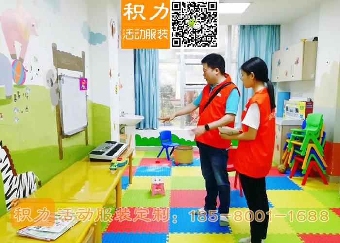 重庆第二师范学院定做的志愿者活动马甲