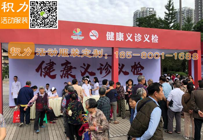 """重庆""""世界无烟日""""主题活动暨""""卫生计生志愿者广告衫"""