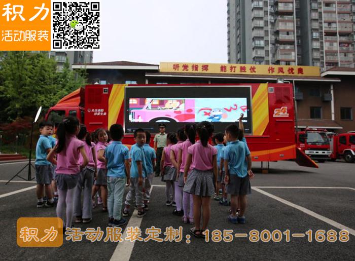 重庆璧山北街幼儿园儿童消防活动定制的广告衫