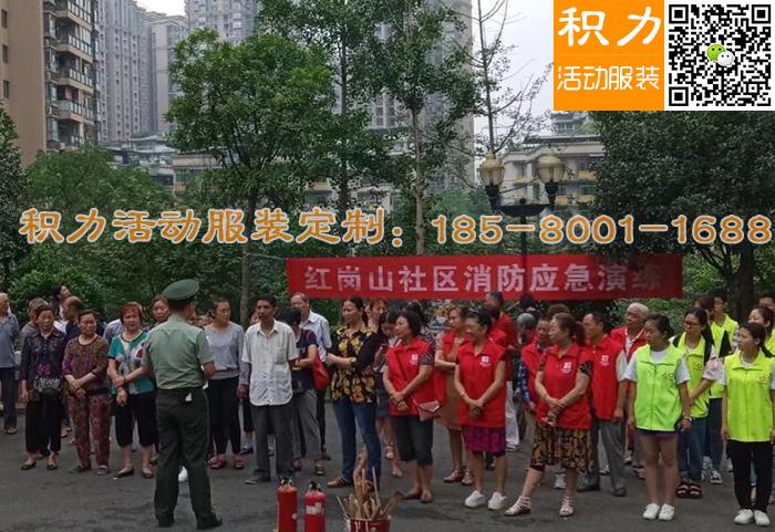 重庆派斯外国语学院青协分队消防应急演练定制的活动服装马甲