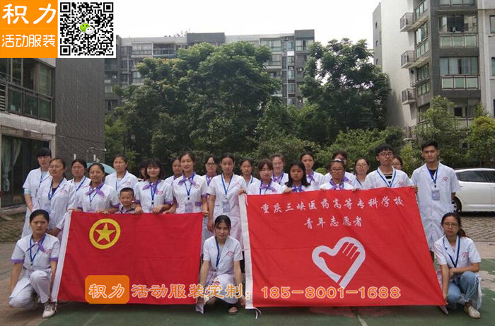 重庆三峡医专定制的白大褂活动也穿上了