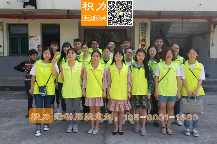 派斯学院青年志愿者五尊敬老院活动定制的马甲背心