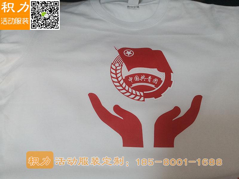 重庆云阳县高阳镇卫生院定制的志愿者活动广告衫