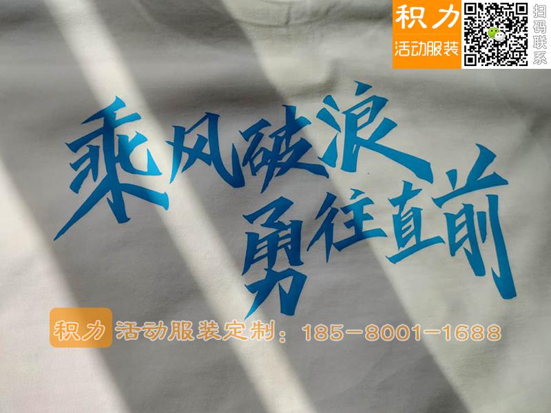 daobo tuanjian guanggaoshan 1