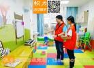 重庆第二师范学院青协定做的志愿者活动马甲背心
