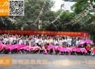 重庆人文科技学院定制的志愿者活动马甲背心