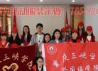 重庆三峡学院外院青协五月活动定制的马甲和帽子