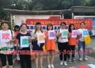 重庆兴民社工服务中心我爱我家活动定做的马甲