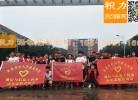 重邮移通学院青协清理三江活动定做的服装马甲