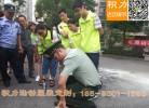 派斯学院青协消防应急演练定制的活动服装马甲