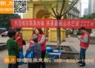 重庆美丽山水巴南宣传活动定做的志愿者马甲