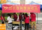 重庆工程职业技术学院定制的志愿者活动马甲