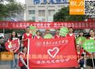 重庆化工职业学院青协定制的志愿者马甲背心