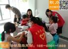 重庆人文科技学院青年志愿者活动定制的马甲背心
