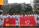 重庆三峡医专定制的白大褂义诊活动也穿上了