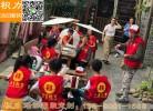 重庆共生教育学校六一亲子活动定制的马甲背心
