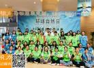 科学知识挑战赛重庆分站定制的志愿者马甲背心