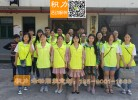 派斯学院志愿者五尊敬老院活动定制的马甲背心