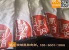 西宁五中同学会定制的文化衫