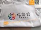 哆禧爱家庭影像馆定制的文化衫T恤服装